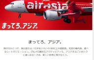 LCCエアアジア、日本で初めてブランドキャンペーン開始、新CMに「Mrs. GREEN APPLE」の書下ろし曲を起用【動画】