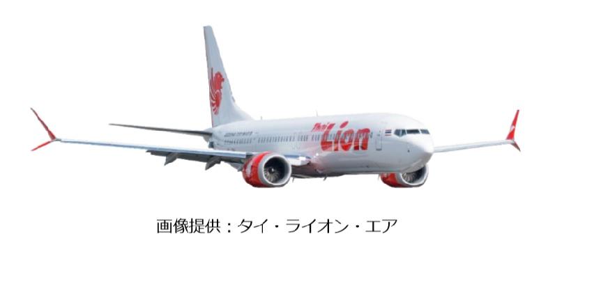 LCCタイ・ライオン・エア、関西/バンコク線を新規就航へ、3月末から週5便で
