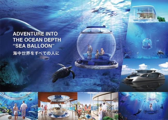 深度100メートルの「海中旅行」の普及拡大へ、バルーン型の次世代潜水船で海との一体感を演出、ダイワハウスグループも参画【動画】