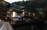 箱根の温泉旅館「一の湯」が在宅ワーク導入、自宅で社内専用システム上の共同作業、今後はモバイルワークも