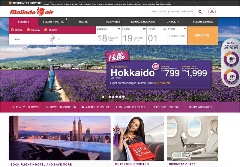 マレーシア拠点「マリンド・エア」が日本乗り入れ、台北経由のクアラルンプール/新千歳線で、週3便で3月23日から