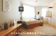 インドで急成長のホテル運営「OYO(オヨ)」が日本参入、ヤフーと合弁で賃貸住宅業、「ホテルのように部屋を選ぶだけ」、スマホで入居から退出まで完結