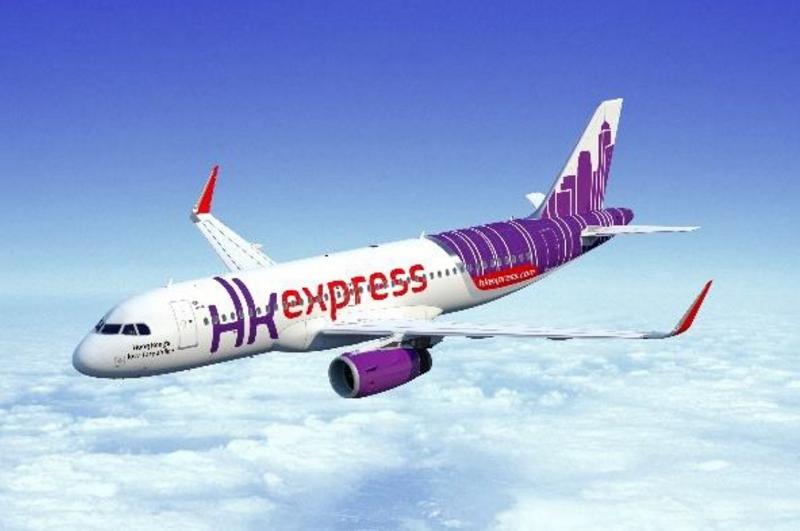 3月開業の宮古島・下地島空港に国際定期便、香港線で、香港エクスプレスが週3便運航へ
