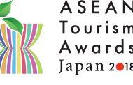 アセアン10カ国のツアー表彰決定、応募総数は76点、新たな視点のユニークツアー賞など