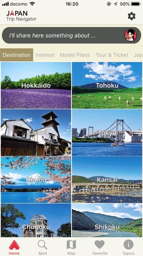 JTB・ナビタイムらの訪日旅行者向けアプリで飲食店予約を開始、「日本美食」と連携、電子チケット購入も可能に
