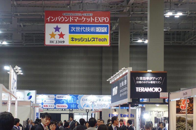 訪日客の「ナイトタイムエコノミー」は消費拡大の切り札か? 国も本腰をあげた施策と渋谷の実例を聞いてきた