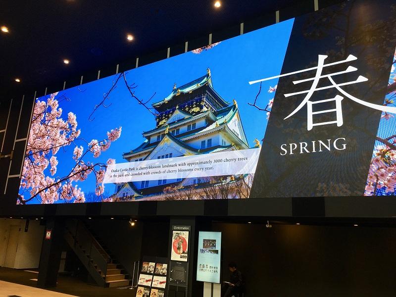 凸版印刷、大阪の劇場型エンタメ施設で技術採用、大型LEDビジョンで大阪城の四季映し出す高精度映像などで