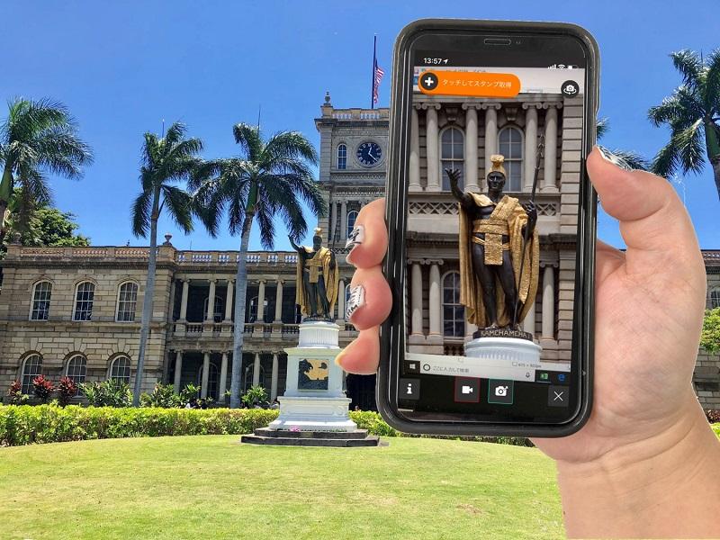 ハワイ州観光局、ARアプリでスタンプラリー開始、歴史上人物の銅像めぐりで