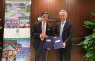 京都に高級ホテル「バンヤンツリー」が進出、温泉ホテルを2022年開業へ、建築は隈研吾氏