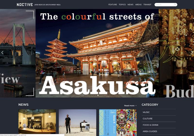 ナビタイム、訪日客の「夜の観光」で情報サイトを開設、居酒屋や工場夜景など外国人記者がガイド
