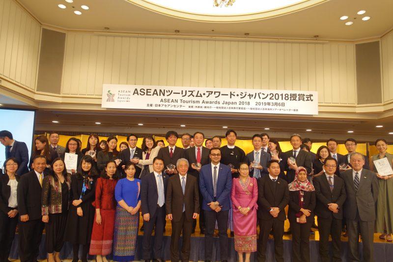ASEANツーリズム・アワード2018授賞式、6部門11ツアーを表彰、ブルネイ航空の定期便利用ツアーも