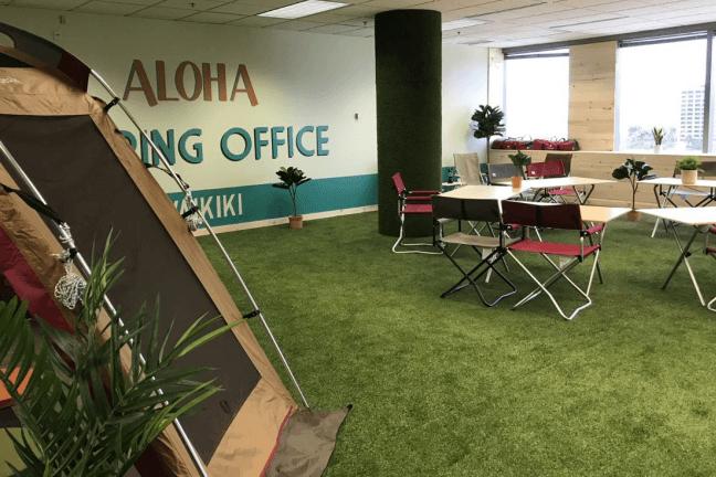 JTB、休暇中の社員が旅先で働くテレワーク制度導入、ハワイの専用スペースで時間単位の申請にも対応