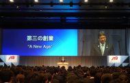 JTBグループ入社式、高橋社長「大きな変化への決意」を強調、2019年度の新入社員は538名