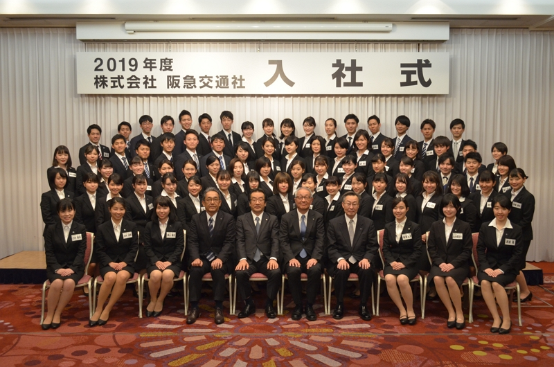 阪急交通社が入社式、2019年度の新入社員は74名、松田代表「新たなことを聞く力をもって」など3つの心がけを