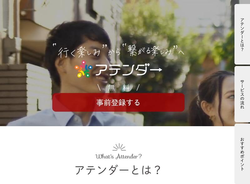 観光ガイドと旅行者の新仲介サービス、パナソニックら3社が東京・渋谷で開始、案内人がプランを考案