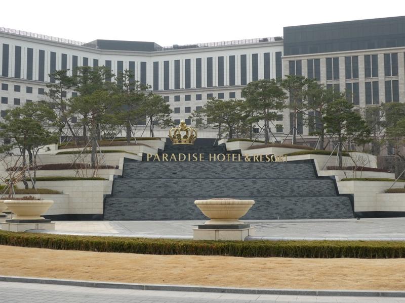 カジノだけでない世界の統合型リゾート(IR)の動向とは? 韓国「パラダイスシティ」がファミリー層を狙う戦略を聞いてきた