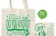 京都市、「環境にやさしい修学旅行」の募集拡大、歯ブラシ持参やエコバッグ携帯など促進