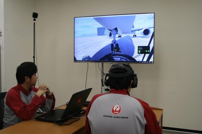 JAL、航空機の牽引訓練にVR技術を導入、悪天候条件のシミュレーションもかんたんに