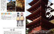 日蓮宗総本山・身延山久遠寺がTVアニメとコラボ、「明るく・親しみやすい」紹介ビデオを制作、参拝客の増加狙う