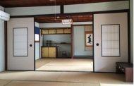 せとうちDMO、香川県宇多津町・旧市街の宿泊施設を支援、町家の改装でコミュニティや和室宿泊スペースに