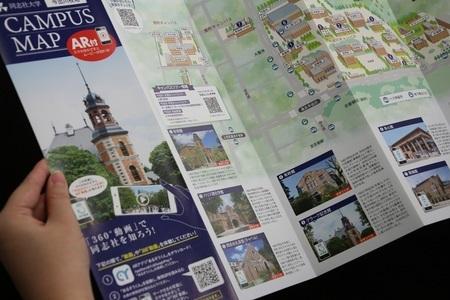 同志社大学、AR機能付き校内マップ発行、校舎内の来訪者向けにバーチャルツアーを提供