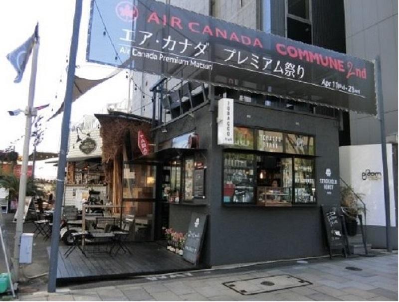 エア・カナダ、航空機内をVR体験できるイベント開催、都内の屋台10店舗とコラボ料理も