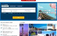 シートリップ傘下OTA「Trip.com」、JALと連携、マイル付与開始