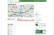 ナビタイム、「道路別渋滞予測」を提供開始、GWピーク期以外も無料で週末ドライブにも
