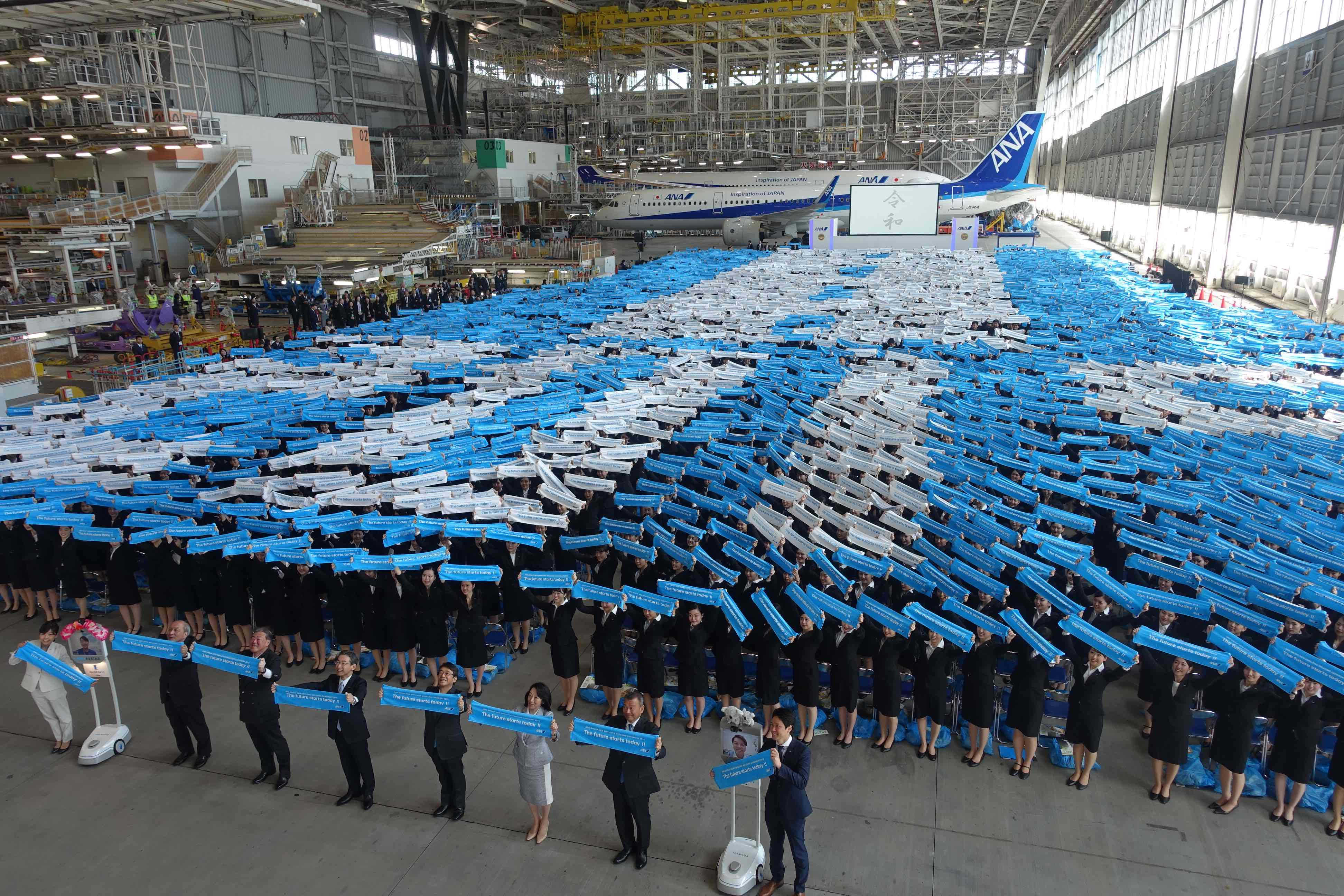 ANAグループ入社式、令和元年の新入社員は3463名、片野坂社長「安全がすべて」、アバターのデモでテクノロジー重視を強調