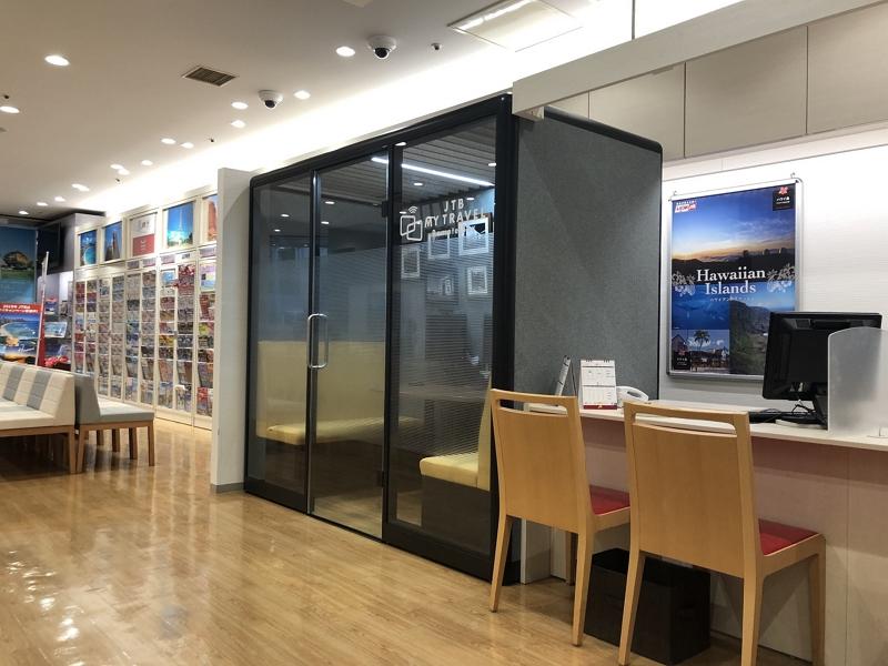JTB、リモート接客可能な店舗を拡充、遠隔サポート空間でモニター越し対応、待ち時間短縮へ