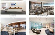 ANA、ハワイ・ホノルル空港に自社ラウンジ開設、A380就航で