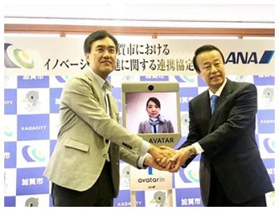 ANAが石川県加賀市と連携、観光名所にアバター設置で遠隔旅行を提供、最新技術やシェアエコ活用で地域活性化へ