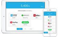リクルートの決済サービス「Airペイ」、スマホ決済「PayPay」利用を可能に
