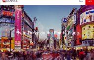 カンタス航空、マイレージ会員専用のフライトで日本路線を設定、ポイント利用で全クラス予約が可能