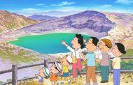宮城県、「サザエさん一家」で観光キャンペーン、スタンプラリーやコラボイベントなど予定【動画】