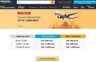 アマゾンが航空券予約に参入、インド現地OTAと提携で、キャッシュバックで新規会員の囲い込みも【外電】