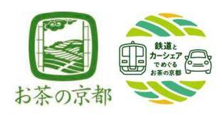 京都で駅からの2次交通を充実させる3者連携、JR西日本とDMOら、鉄道とカーシェアリングの組み合わせで