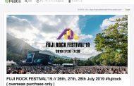 ロックの祭典「フジロック」のチケットを訪日客にも、イベント管理会社が英語・中国語で販売開始、アジア市場にアピールも