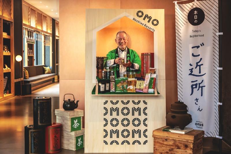 星野リゾート、都市観光ホテル「OMO」で新サービス、外来者も参加可能な地元体験イベントで