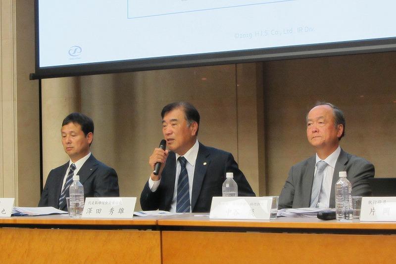 HIS中間決算、旅行事業の売上高が過去最高、澤田会長「2ケタ成長」の継続に意欲、GW10連休の特需効果大きく