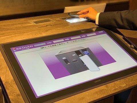 ホテル京阪、QRコード利用のチェックイン開始、到着時の混雑緩和へ