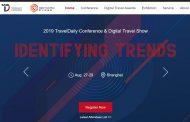 中国の旅行✕デジタルの国際カンファレンス「トラベルデイリー2019」開催、8月27日から上海で【読者割引あり】(PR)
