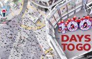 ラグビーW杯開幕まで100日、世界に日本をアピールするビジュアル公開、開催都市への優勝トロフィー「巡回ツアー」も始動
