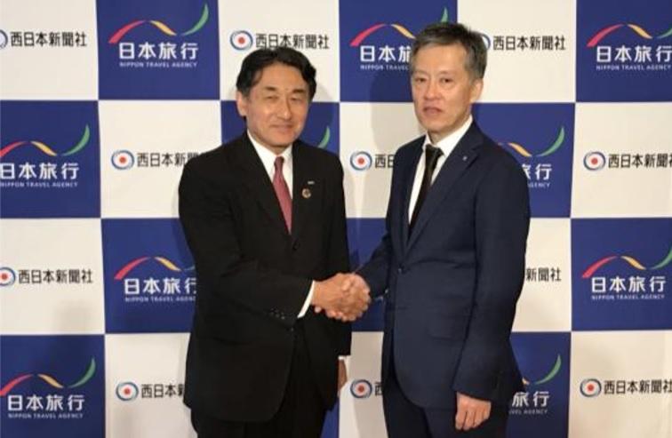 日本旅行、西日本新聞傘下の旅行会社株式の70%取得、九州地域のコンテンツ強化など協業へ