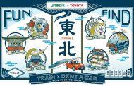JR東日本とトヨタ自動車、東北の観光周遊でレンタカー促進キャンペーンを拡充、訪日客にも展開