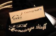 日本旅行、上質なおもてなしで店頭スタッフに認定制度、2019年度は4名を認定