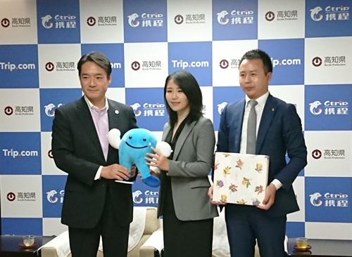 中国OTAシートリップ、高知県と外国人旅行者誘客で連携、中国市場向けプロモーションや送客で