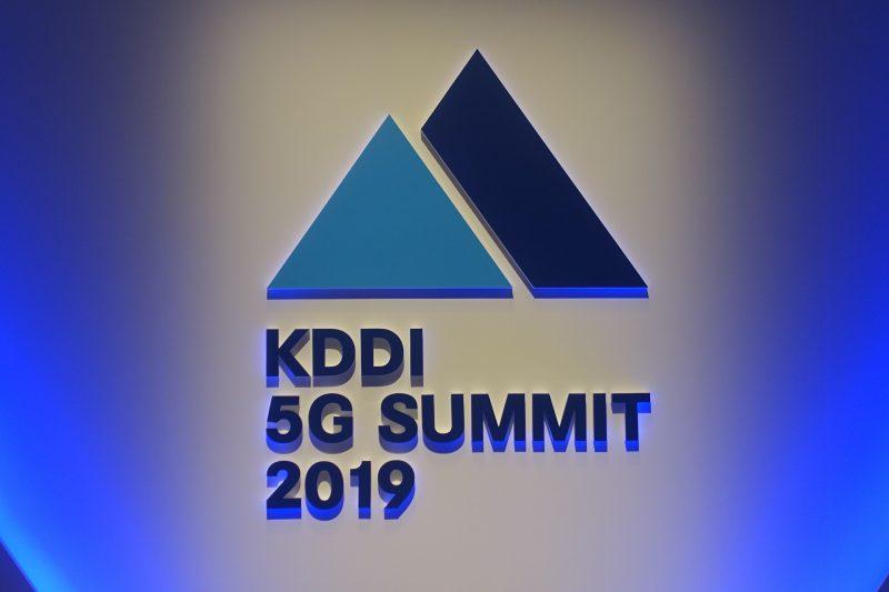 KDDI高橋社長が語った「5G時代の未来」とは? データと価値提供が循環する「リカーリング」モデルに進化、JALと協業で新ビジネスの開発へ