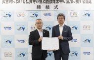 KNT-CT、災害時のNEXCO西日本社員の移動・宿泊確保を支援、情報提供や手配できる体制構築へ