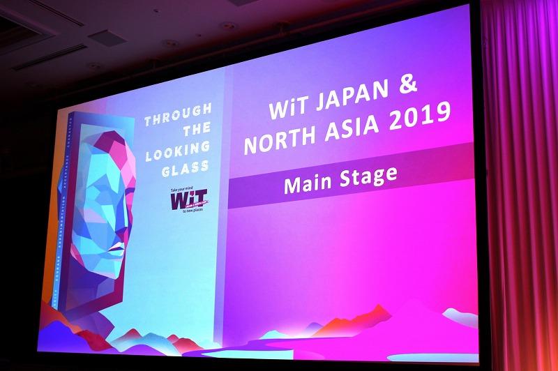 WiT Japan 2019が開幕、日本の「オンライン旅行の最新分析」から「国内OTAリーダーの議論」まで取材した